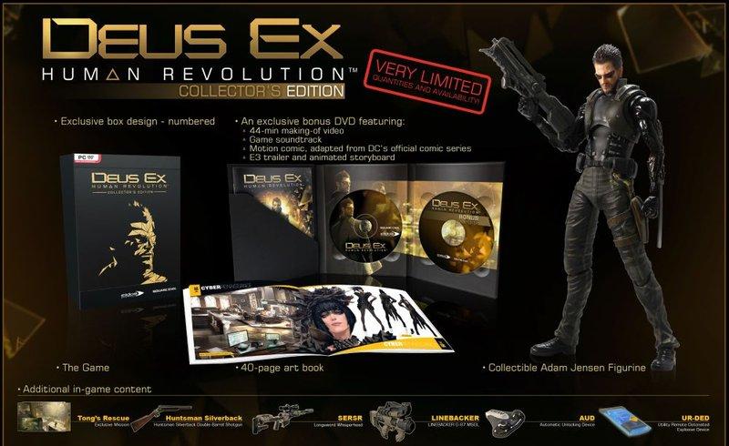 Коллекционное издание Deus Ex: Human Revolution (РС-версия) .