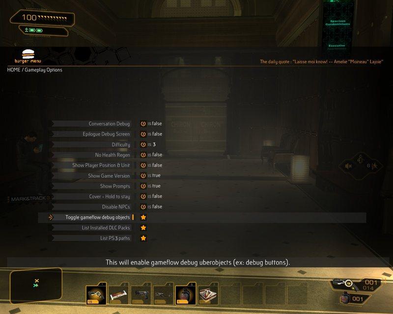Deus Ex: Human Revolution является приквелом к первой части Deus Ex. Есл..